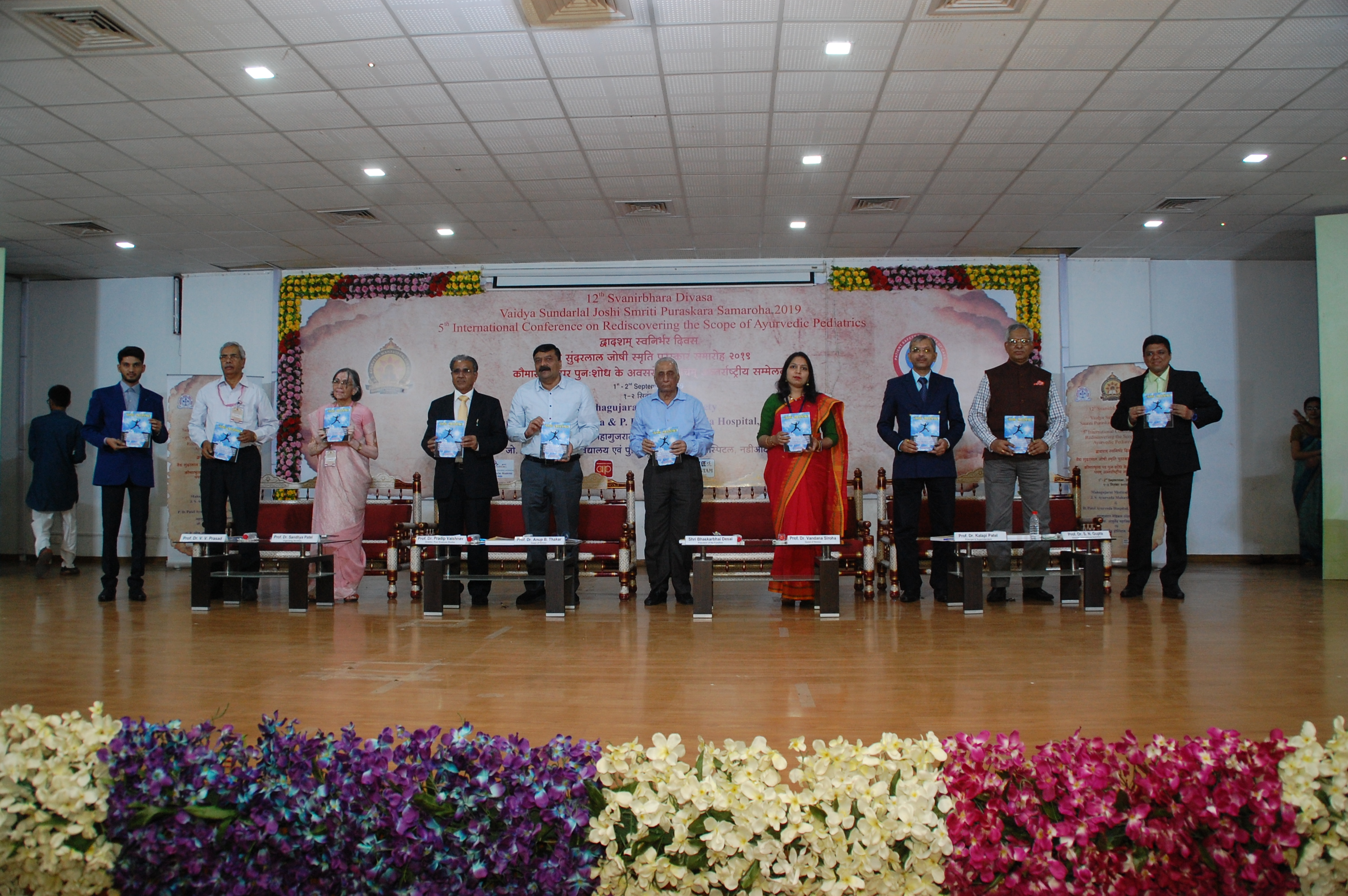 """'5th   INTERNATIONAL CONFERENCE & PRE CONFERENCE WORKSHOP ON """"REDISCOVERING SCOPES OF AYURVEDIC PEDIATRICS"""""""