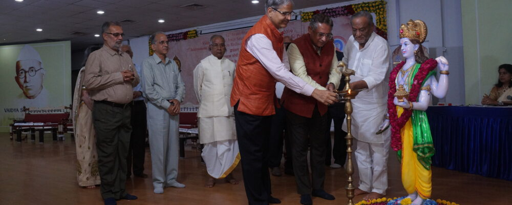 Smriti Puraskara Samaroha