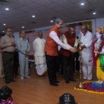 Vaidya Sundarlal Joshi Smriti Puraskara Samaroha – 2019