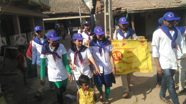 Plus polio program