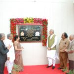 Inaugration of New Academic Block by Honorable Governor of Gujarat