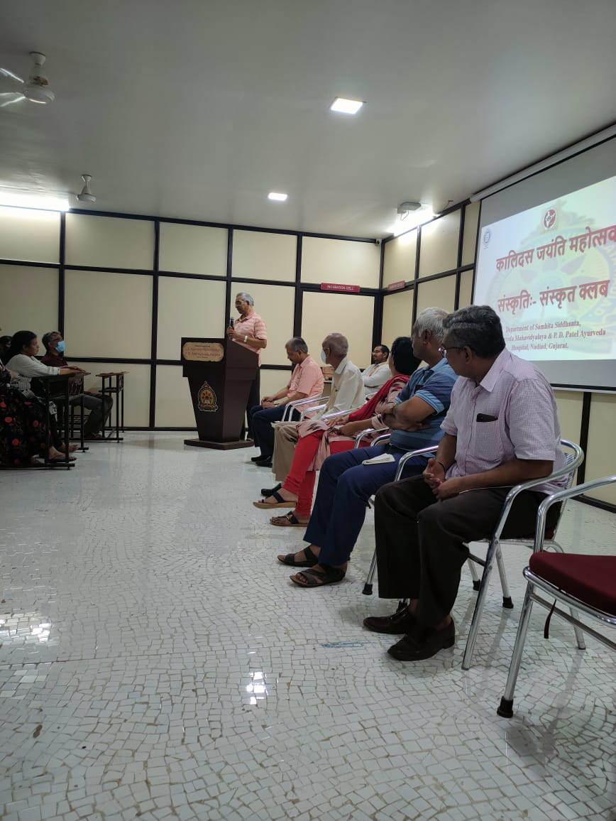 """Kalidas jayanti celebration on 11/07/2021 By  """"SAMSKRITI"""" Sanskrit Club"""